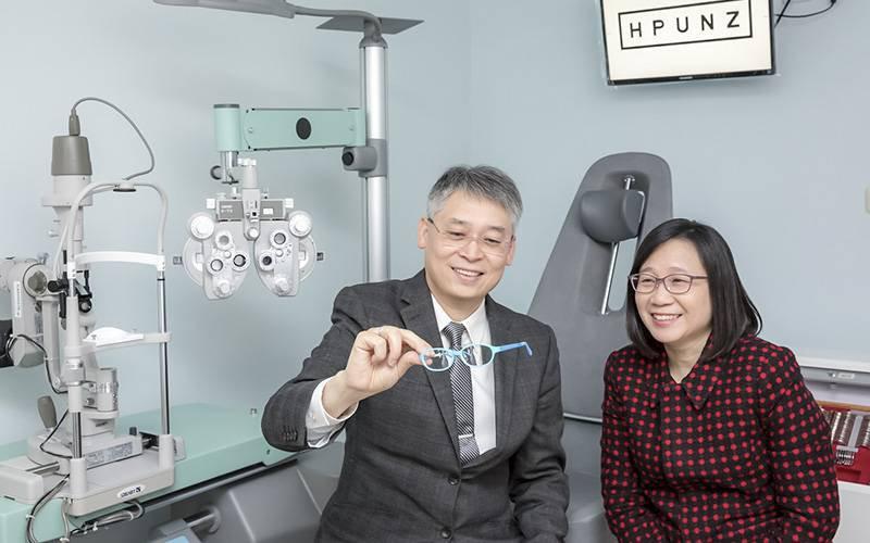 465f7301f Cientistas criam óculos que retardam ou impedem progressão da miopia ...